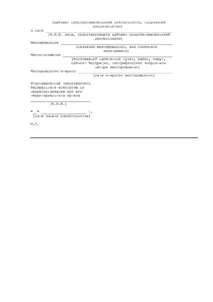 post-5290-0-54312000-1426127780_thumb.jp