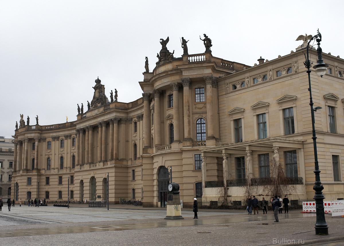 Berlin2013 510