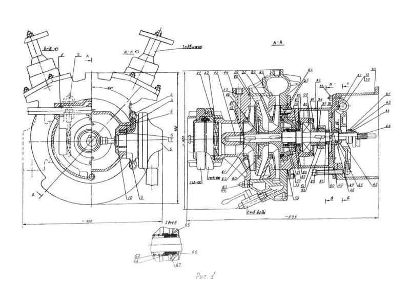 Схема насоса НЦ-20-100.jpg