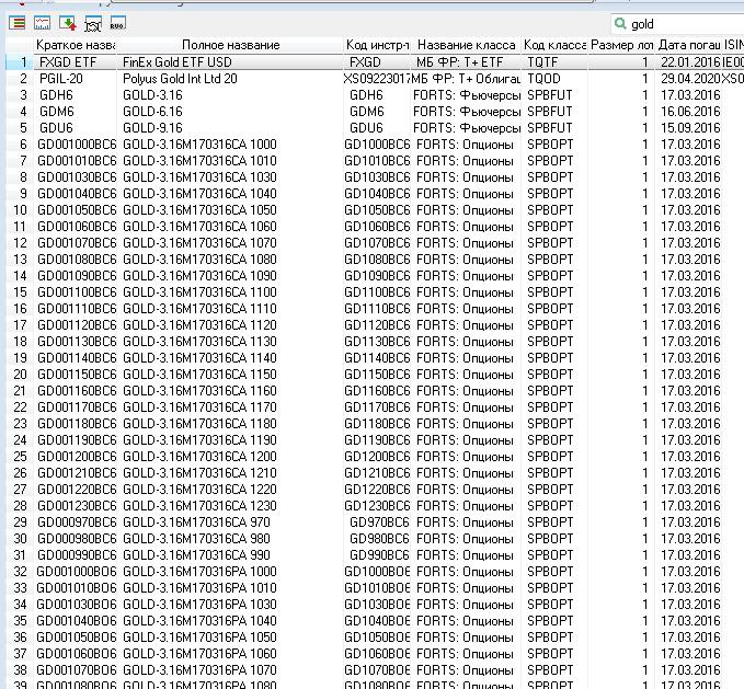 options.PNG.0a9b6050f61646e5a35e2534c1e3