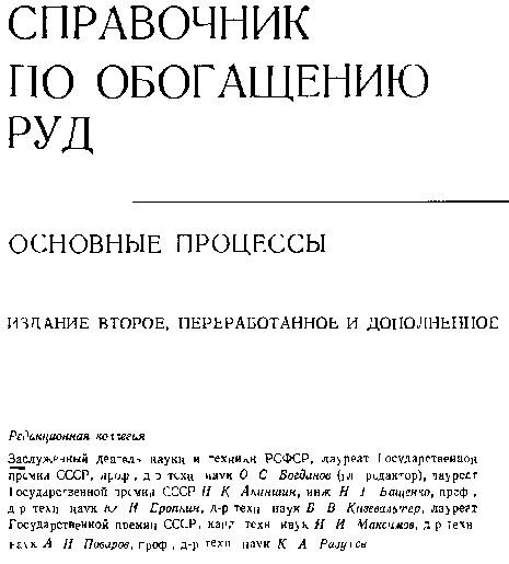 p0001.jpg