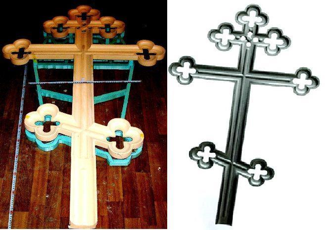 крест с.JPG