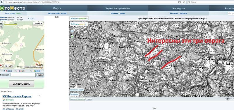 Карты Шуберта.jpg
