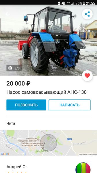 Screenshot_20180306-215521.png