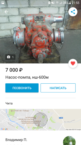 Screenshot_20180306-215546.png