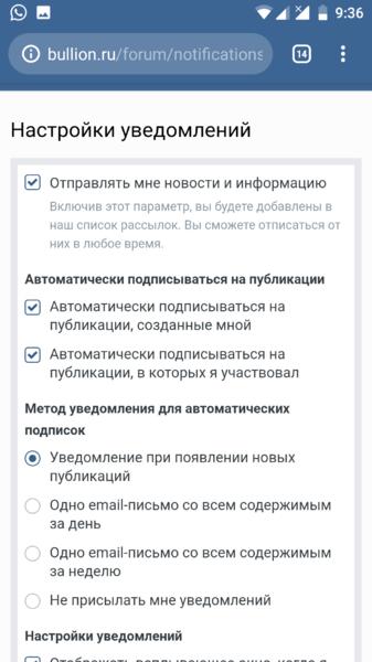 Screenshot_20181212-093604.png