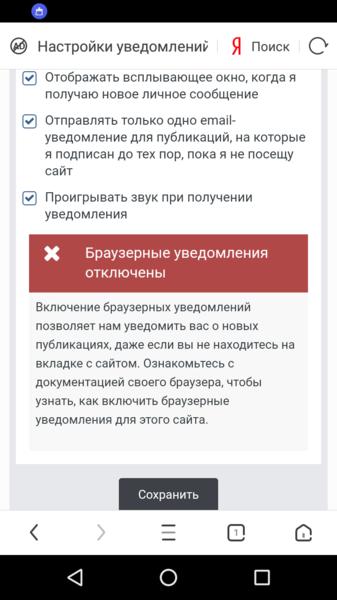 Screenshot_20181212-111039.png