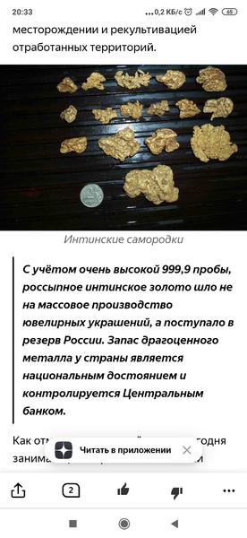 Screenshot_2019-12-01-20-33-57-839_com.android.chrome.png