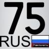 75rus